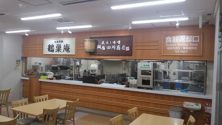 フードコートに登場した「田所商店」は、全国に展開する味噌ラーメン専門店。通常の味噌系メニューに加え、鶴巣PA(下り)オリジナルメニューも用意されている。