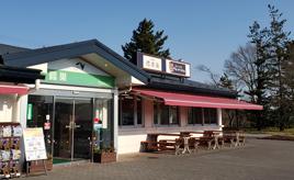 味噌ラーメン専門店で仙台味噌味を堪能!リニューアルした鶴巣PA(下り)へドライブ 宮城県大和町