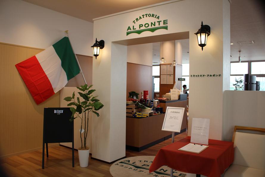 日本橋浜町の名店「アルポンテ」の姉妹店である「トラットリア・アルポンテ」。本格イタリアンが楽しめるので、ランチやディナーで立ち寄ってみよう。