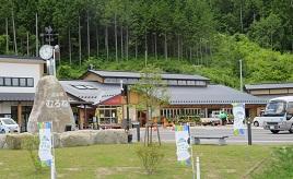 カキ、ホヤ、フキ、ワラビ!海と山の幸がそろう道の駅「むろね」へドライブ 岩手県一関市