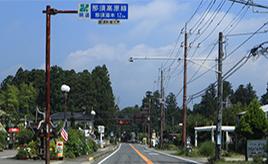 渋滞回避のドライブルート!那須高原へ向かう風光明媚な抜け道 ~栃木県道305号~