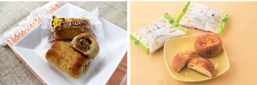 左下)お土産におすすめなのが「ほっしぃ~も」5個入り730円(税込)~。干し芋をパイ生地で包んだ、干し芋で有名な茨城ならではのお菓子だ。右下)水戸黄門にゆかりのあるチーズと、茨城の特産「ゆず」を使ったお菓子「友部チゅ~ず」5個入り1370円(税込)も要チェック。