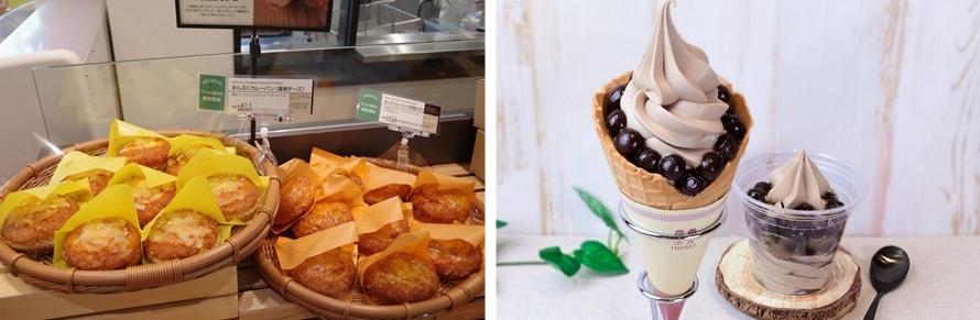 左)ベーカリー「アンデルセン」のおすすめはPasar蓮田限定の「まんぷくカレーパン(蓮根チーズ)」411円(税込)。右)とろけるクレープの「MOMI & TOY'S」が手がけるスイーツ専門店では、Pasar蓮田限定の「タピオカソフトクリーム」490円(税込)など、見た目も楽しいスイーツをどうぞ。