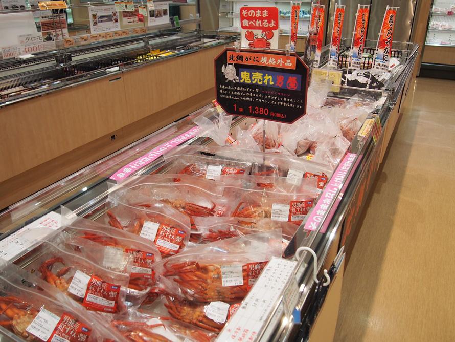物産館のおすすめは水産物コーナー。男鹿で獲れた「紅ズワイガニ」をはじめ、新鮮で贅沢な食材が並ぶ。日によって入荷されるものが違うので、何度訪れても新しい発見がありそうだ。