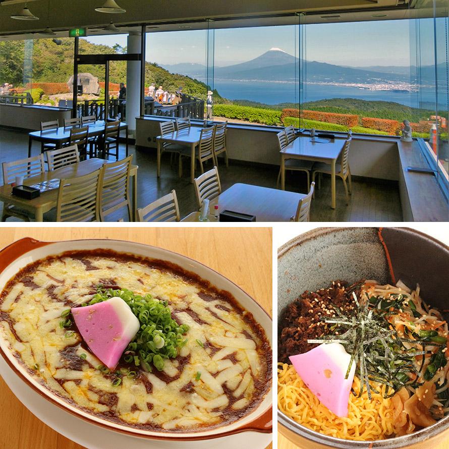 店内からは、大きな窓越しに絶景を見ながら食事を楽しめる。(左下)人気の「焼きチーズドリア」800円(税込)などのほか、(右下)地元のブランド鹿肉「イズシカ」を使った「イズシカビビンバ丼」800円(税込)なども提供。富士山をかたどったかまぼこがかわいい。