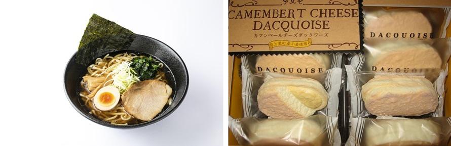 左上)「蔵仕込みらーめんKURA」の「上里醤油ラーメン」750円(税込)は上里SA(下り)限定メニュー。小麦、しょう油、「姫豚」のチャーシューなど地元食材を使用。右上)上里産の小麦を使った「こむぎっちカマンベールチーズダックワーズ」1188円(税込)。ほんのり香るカマンベールチーズの香りがアクセントになっている。