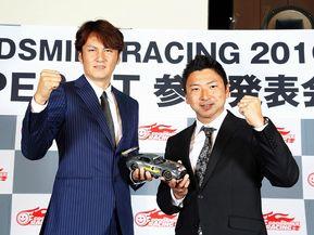 片岡龍也 ドライバーズコラム 第8回 シーズン始動!