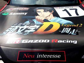 織戸学 ドライバーズコラム 第10回 GAZOO Racing 86/BRZ RACE