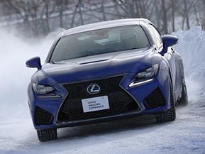 レクサスが氷雪の上を駆ける! 十勝スピードウェイでイベント開催 No.2