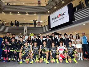 TeamUKYO 2016年体制発表会