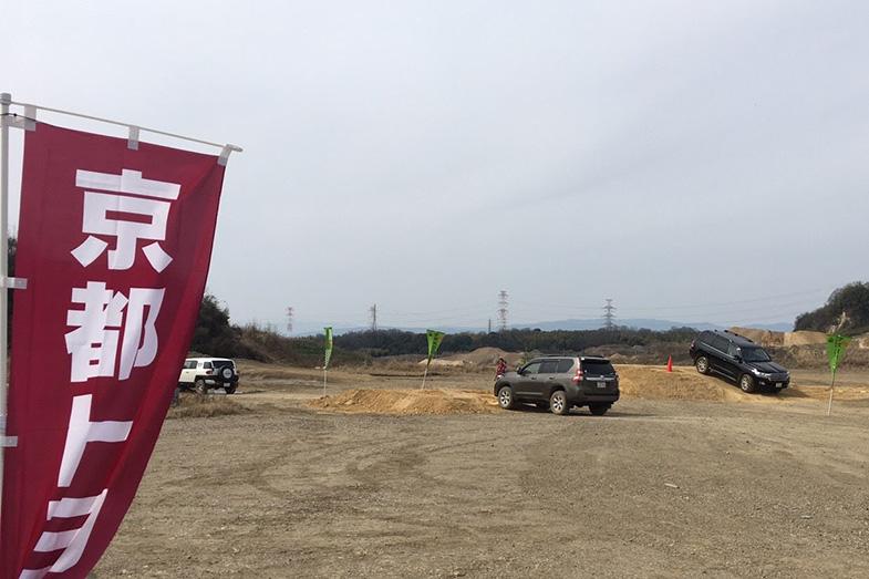 ダカールラリー市販車部門で5回優勝している三橋淳選手が監修したコースを走る