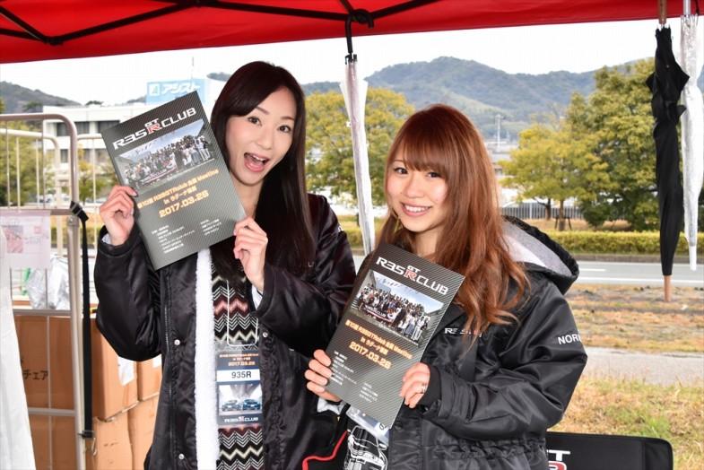 この日、受付を担当していた935(クミコ)さんとのんちゃん。ともにGT-Rオーナーで雑誌などにもたびたび登場している