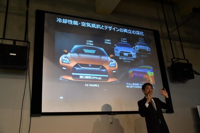 2016年夏には日産・GT-Rチーフ・プロダクト・スペシャリスト田村宏志さんによる、2017年モデルの解説講演会が行われた