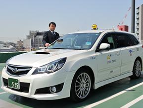 車種はレガシィ!個性派タクシーのドライバーを直撃