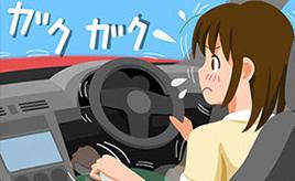 MT車のスムーズなシフトチェンジ(クルマの運転操作、みんなはどうしている?)