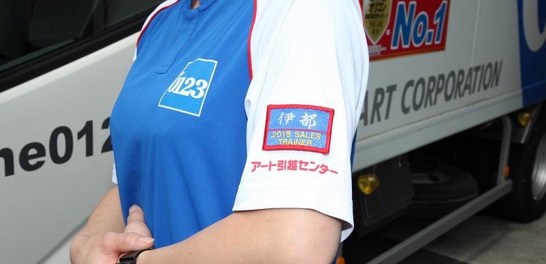 ユニフォームの左腕には「2015 SALES TRAINER」のワッペンが輝く