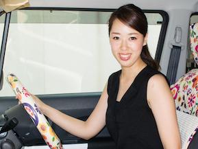 女性向けWEBカー用品店を盛り上げる 「ココトリコ」の女性店長
