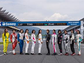 ありそうでなかった女性限定のレース「競争女子選手権」開幕!