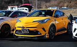 トヨタ・C-HR、モデリスタ中心のチューニングでスポーティー要素をさらに強調