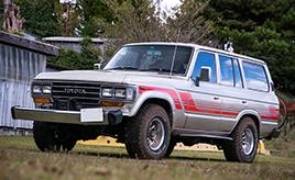 【LAND CRUISER'S MEETING 愛車紹介】若きファーマーが旅の相棒として選び日本縦断に挑むランドクルーザーHJ60V