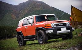 【FJ SUMMIT IN JAPAN 愛車紹介】包容力があって、筋肉質なのに甘い顔。彼氏のようなFJクルーザーカラーパッケージ