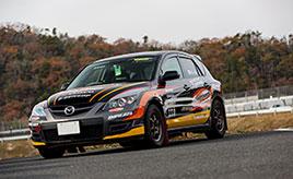 【マツダファンフェスタ2018 in OKAYAMA】戦闘力を見抜いて乗り換えた理想の1台!全日本ダートトライアル選手権シリーズ2位のマツダスピードアクセラはひと味違う!