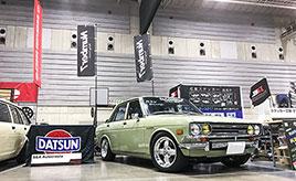 【ノスタルジック2デイズ】どうせ作るなら日本初の1台を! K24Aスワップの快速510ブル