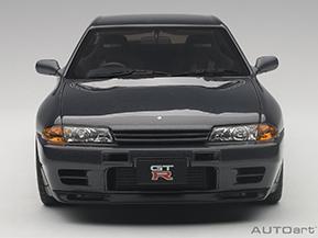 こだわりのカスタマイズに見惚れる精巧なミニカー「1/18スケール 日産スカイライン GT-R(R32) VスペックII チューンド・バージョン」