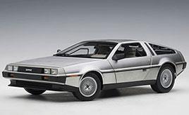 僅か8,000台ほどの生産ながら、ジウジアーロデザインと映画により脚光を浴びた人気車を再現 ~ ミニカー「1/18スケール デロリアン DMC-12」