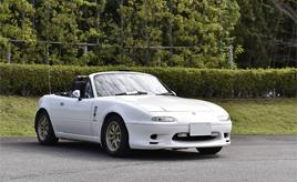 「30年間乗り続ける」と誓って新車購入したロードスター(NA8C)