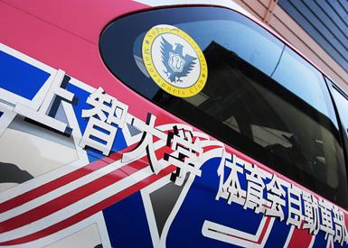 「再建ではなく、新生上智大学自動車部として部員全員で新しい歴史を刻んでいきたい」と井上さん