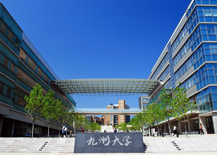 「九州大学」の画像検索結果
