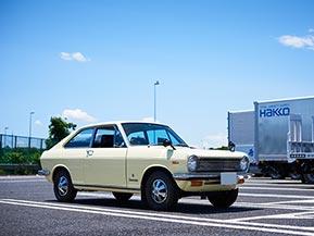 初恋のクルマと運命の再会。1969年式ダットサン・サニークーペ 1000 デラックス(B10型/初代)