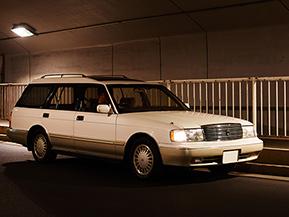 「いつかはクラウン」をワゴンで味わう贅沢。トヨタ・クラウン ステーションワゴン(JZS130型)
