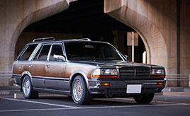 ベンコラ&ステーションワゴンに魅力を感じて。1996年式日産・グロリアワゴン SGL リミテッド(WY30型)