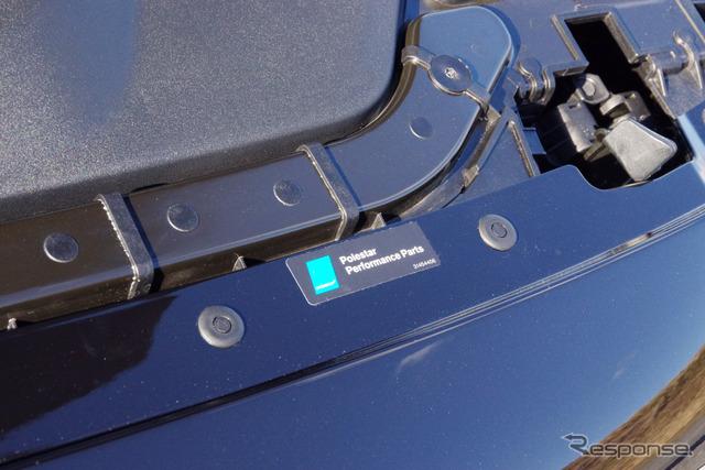 ボルボ V40 D4 R-DESIGN ポールスターエディション