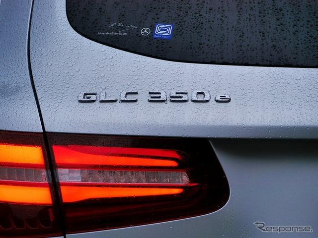 メルセデス GLC350e
