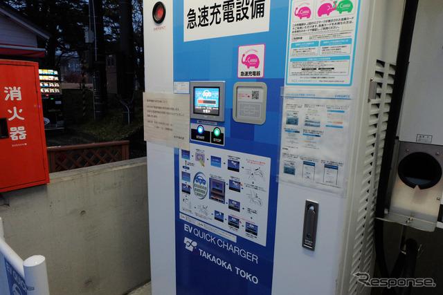 道の駅にて充電。三菱自動車ディーラーにあったものと同じ30kW中速型。