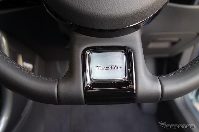 VW ザ・ビートル Rライン