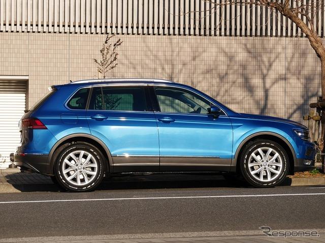 VW ティグアン ハイライン