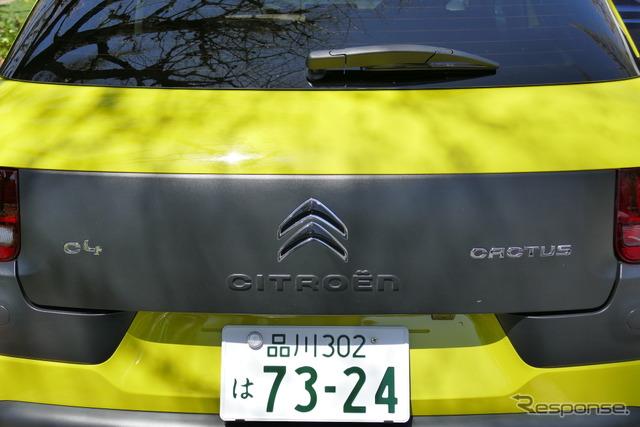 シトロエン C4カクタス
