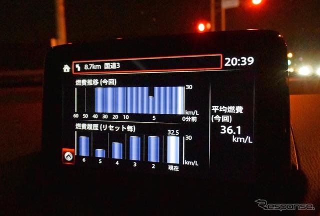 通常走行中は燃費が非常に良い。