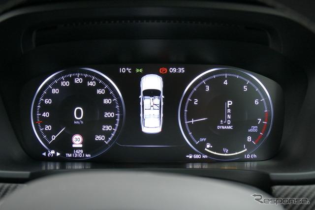 ボルボ S90 T6 AWD R-DESIGN