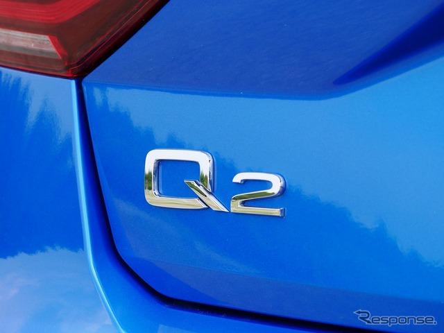 アウディ Q2