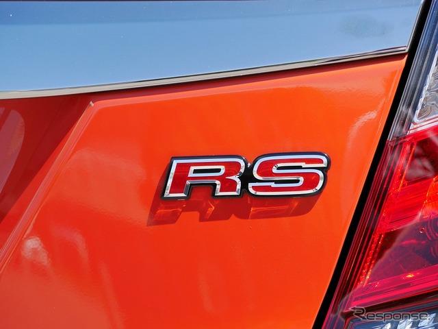 ホンダ フィット RS 改良新型