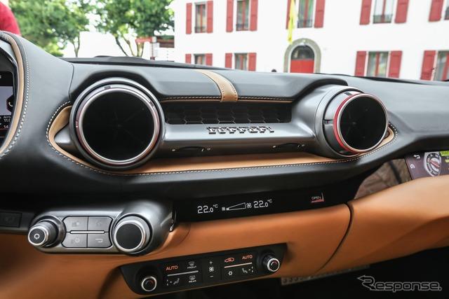 フェラーリ 812スーパーファスト