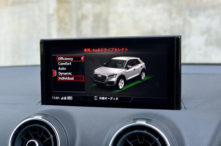 ドライビングモードは、エフィシェンシー/コンフォート/オート/ダイナミック/インディビジュアルの5種類が用意される。写真はモニター上の選択画面。