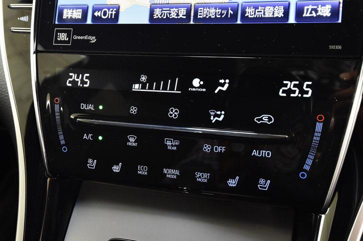 センターコンソールには、空調のほかに走行モードの設定スイッチが並ぶ。操作はいずれも静電タッチ式。