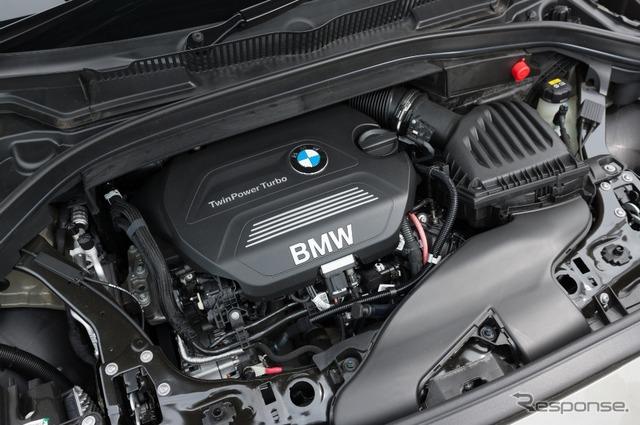 BMW 2シリーズグランツアラー