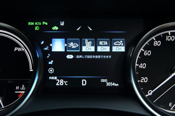 メーターパネル中央のディスプレイでは、燃費やタイヤ空気圧などの車両情報を確認できる。写真は、先進安全装備の設定画面。